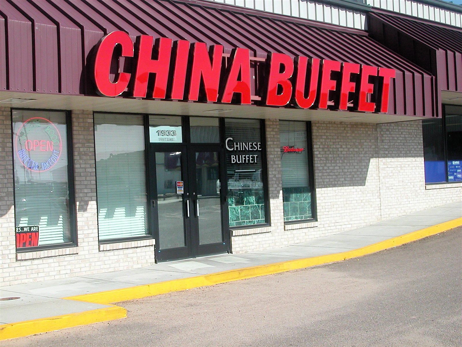 China_buffet.JPG_(1278928582)